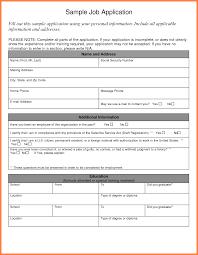 8 sample employment application marital settlements information 8 sample employment application