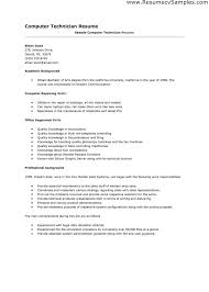 Computer Skills On Resume Examples Resume Sampleer Skills Marvelous Template Nice Ideas Example Chic 22