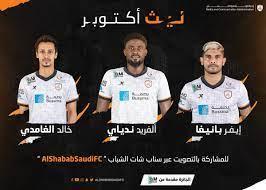 """نادي الشباب السعودي on Twitter: """"🤩 من ترشح للفوز بجائزة #ليث_الشهر: خالد  الغامدي @k_ghamdi12 ايفر بانيغا @Ever10Banega الفريد اندياي التصويت عبر  #سناب_الشباب ✔️ https://t.co/UXsHFp0vJs… https://t.co/hphSI9Sc2o"""""""