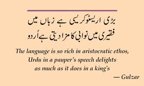The Case For Urdu As Pakistan39s Official Language Herald