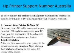 프린터를 연결하면 기타 장치로 잡히고 프린터라고 인식하지 않는다. How To Connect Windows 7 Device To Your Hp Laserjet 1010 Printer
