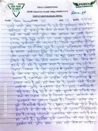 essay about water pollution in hindi language   essay essay on river pollution in hindi general writing tips