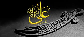 Image result for حضرت علی کا دور