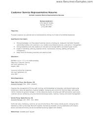 Customer Service Representative Resume Sample Doc Entry Level Custom Sample Customer Service Resume