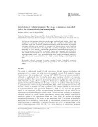 essay about comparative noolagam in tamil