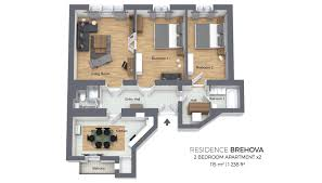second bedroom in a two bedroom apartment in residence brehova