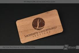Buiness Card My Wood Business Card Laser Cut Wood Free Shipping