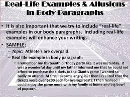real life real life essay