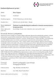 Znalosti Vysokoškolských Studentů V Oblasti Neonacismu A Krajní Pravice