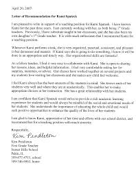 Teacher Cover Letter Examples With Experience Welcome To Catherine