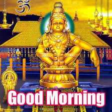 See more ideas about hindu gods, good morning images, morning images. 100 Best Good Morning God Images Hd Hindu God Photo With Quotes