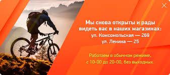 Купить <b>Крюк для хранения</b> велосипеда BBB BTL-26 ParkingHook ...