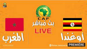 مباريات اليوم بث مباشر مباريات اليوم كورة لايف كورة اون لاين يلا شوت منتخب  المغرب ضد اوغندا - YouTube