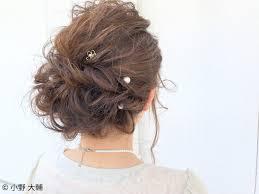 結婚式に髪飾りで華やかに仕上げるお呼ばれヘアアレンジ Hair