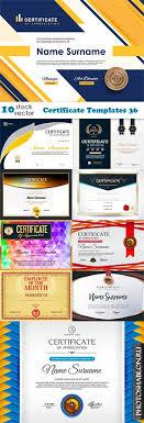 Грамоты дипломы благодарности сертификаты Фотошаблоны  Грамоты дипломы благодарности сертификаты Фотошаблоны Шаблоны для фотошопа скачать бесплатно