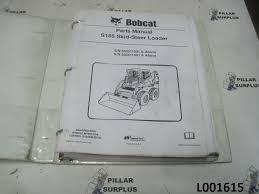 bobcat s185 skid steer loader parts manual Bobcat Skid Loader Parts Diagrams Bobcat Skid Loader Parts Diagrams #48 bobcat 742b skid loader parts diagrams