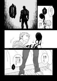 アニメおしゃれまとめの人気アイデアpinterest 墨猫 ヴェノム