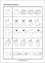 Visual Perception Worksheets For Kindergarten Vac A Pro Vac Visual ...