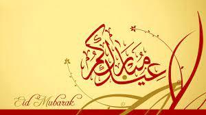Eid ul Fitr Mubarak HD Wallpapers Free ...