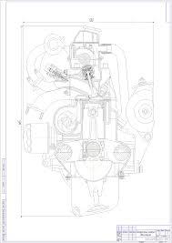 Курсовые и дипломные работы автомобили расчет устройство  Курсовая работа Расчет четырехтактного двигателя внутреннего сгорания ВАЗ 1113