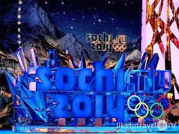 Всё самое интересное про символы Олимпиады в Сочи года   Церемония открытия и закрытия Олимпийских игр Сочи 2014