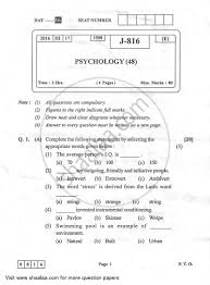 psychology essay questions psychology paper question