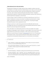 essay about the effect of computer addiction coursework essay about the effect of computer addiction