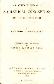 Менделеев Дмитрий Иванович  В 1900 году Дмитрий Иванович Менделеев и Уильям Рамзай пришли к выводу о необходимости включения в периодическую систему элементов особой нулевой группы