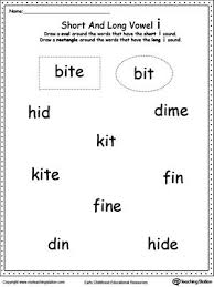 Listen and select (zz and qu) grade/level: Vowels Short Or Long I Sound Words Short Vowel Worksheets I Sound Words Vowel Worksheets