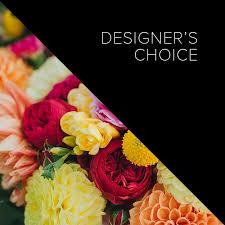 browse designs