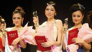 beauty pageant industry in marketing  chongqing pageant