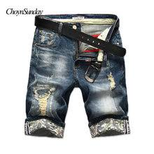 Compare prices on Mens Summer <b>Jeans</b> and Shorts - shop the best ...