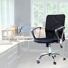 Ergonomic fice Chairs You ll Love