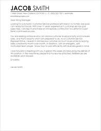 Sample Cover Letter For Customer Service Position Customer Service