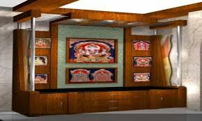 Pooja Room Designs In Living Room Pooja Cabinet Ideas Metaldetectingandotherstuffidigus Pooja Room