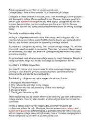 Essay Format Job Resume Writing Experience Help Term Paper