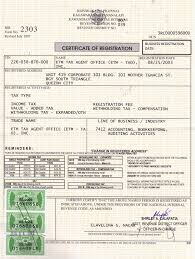Emelinotmaestro Etm Tax Agent Office Etm Tao Inc Bir Certificate
