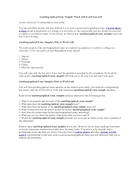 example of biographical essays co example of biographical essays