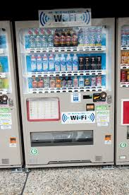 Bu Vending Machines