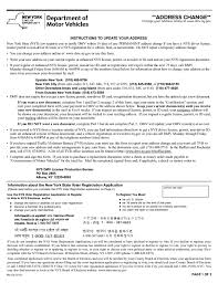 nys dmv change address form mv 232 dmv change of address form new york free download
