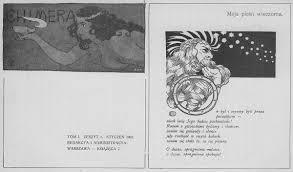 Chimera (czasopismo) – Wikipedia, wolna encyklopedia