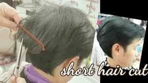Short Haircut ตดผมสน ทย ทย