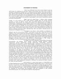 Music Personal Statement Free Personal Statement Template Free Personal Statement