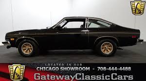 1975 Chevrolet Vega Gateway Classic Cars Chicago #1189 - YouTube