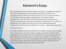 essay on ambition a key to success power point help custom  importance of education the value of education