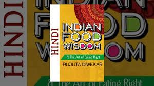 Indian Food Wisdom Art Of Eating Right By Rujuta Diwekar Hindi Hd