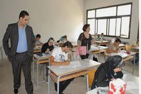 اسئلة امتحانات الشامل – اللغة العربية