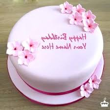 Rapunzel Birthday Cake Gallery Cake Princess Rapunzel Birthday Cake