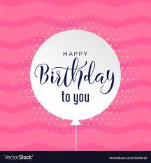 Cute Pink Background Happy Birthday Background