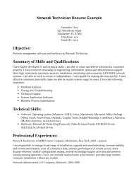 Ideas of Network Technician Sample Resume On Summary
